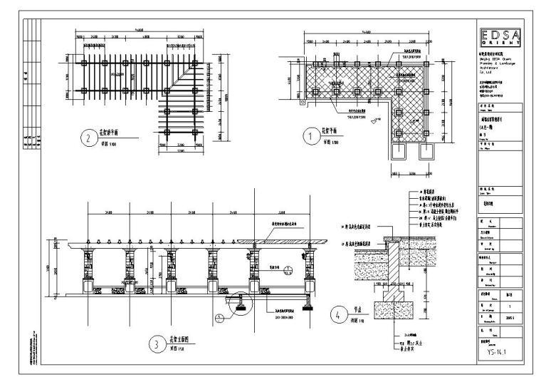 太平洋城环境景观施工图设计(包含35个CAD)