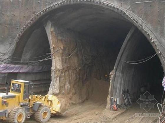 高速公路上下行分离双洞单向行驶两隧道施工组织设计