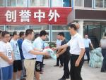 """中铁二十一局五公司工会""""送清凉""""到渝黔扩能工地"""