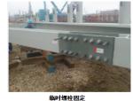 基于BIM的大型钢结构工程建造技术