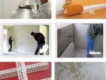 内墙保温材料如何选择和施工