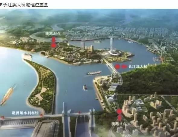宜昌长江溪大桥设计方案欣赏