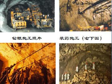 项目部隧道施工技术培训材料195页PPT
