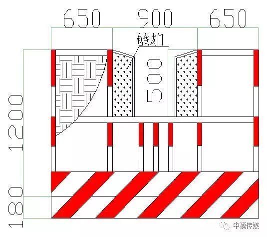 悬挑型钢卸料平台施工方案_4