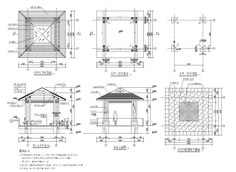 228套景观亭廊施工图集101-228