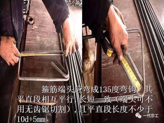 钢筋工程标准化质量控制及常见问题的预防措施