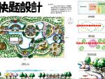 三大名校风景园林考研历年真题及解析