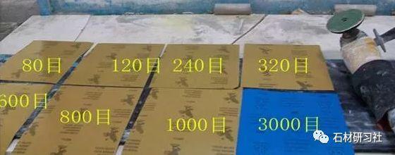人造石光泽度降低或划痕的修复方法