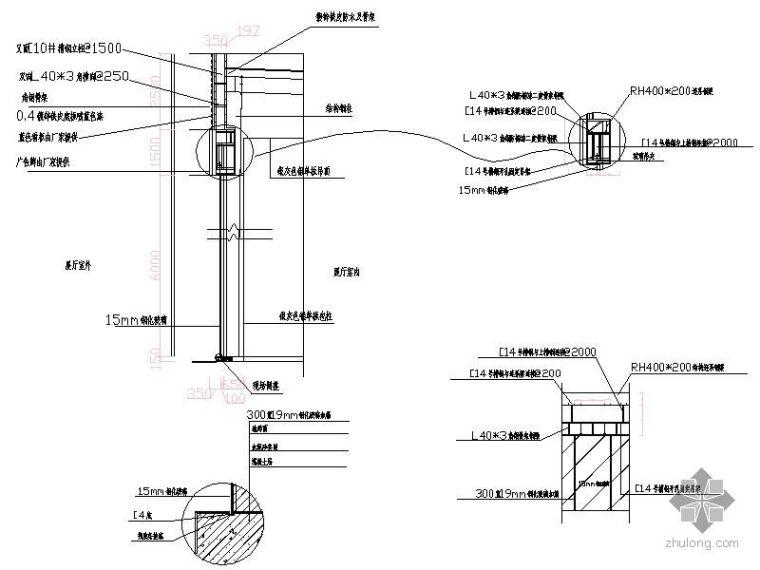 一汽TOYOTA展厅设计图_3