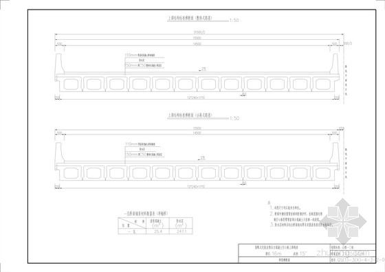最新版桥梁16m跨径上部下部结构标准图(66张)