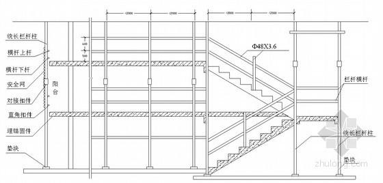 [万科]建设工程施工质量管理手册(附表格)