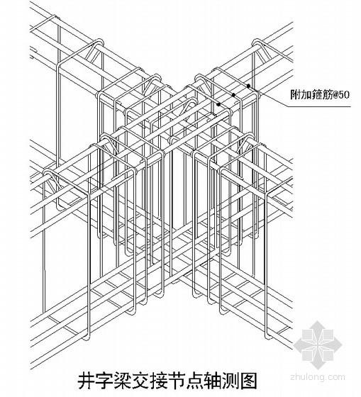 [云南]剥肋直螺纹连接钢筋工程施工方案