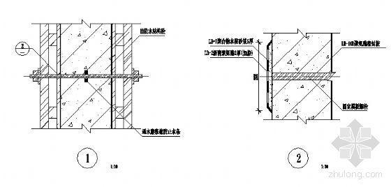 地下室对拉模板螺栓(套管式、埋入式)节点防水图2