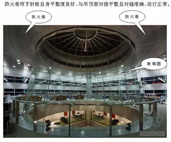 [北京]钢结构办公楼工程科技成果鉴定资料(中建)
