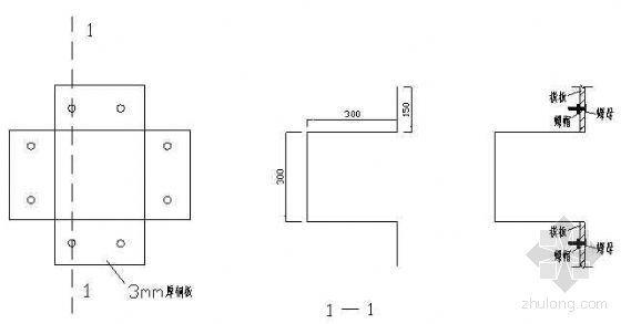 电梯井自爬升筒模施工工法