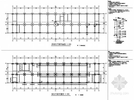 [上海]原框架结构标准厂房改建为六层框剪结构办公楼改造加固结构施工图