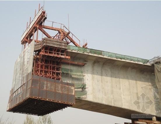 [山西]高速公路工程桥梁连续梁安全防护施工方案(变截面35+60+35m)