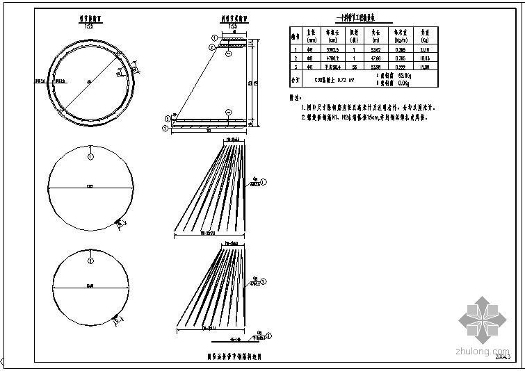 某圆管涵斜管节钢筋节点构造详图