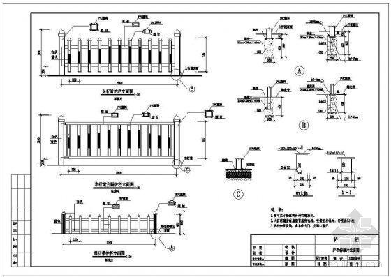 铁艺护栏详图(一)