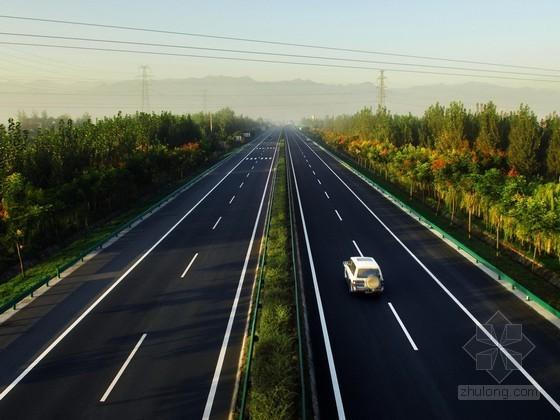 [陕西]高速公路实施性施工组织设计122页(路基 桥梁 涵洞)