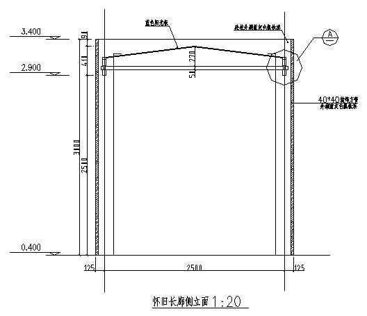 某广场休息长廊施工图-3