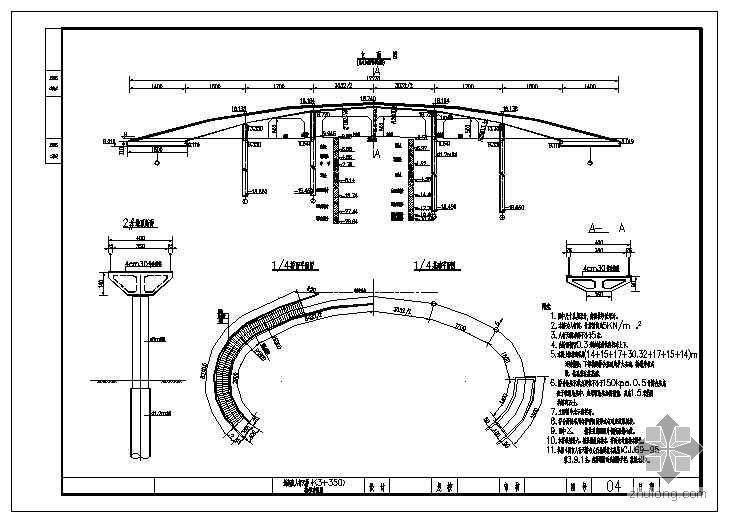 圆弧形人行天桥设计图