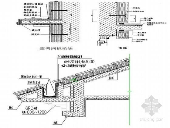 [天津]钢筋混凝土结构高层建筑外墙保温施工方案