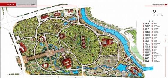 [贵阳]旅游文化主题公园修建性详细景观规划方案(包含CAD)