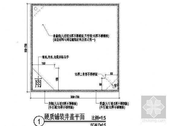 硬质铺装及草坪井盖做法详图