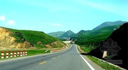 [安徽]国道项目示范路改造工程监理实施细则(含涵洞工程)