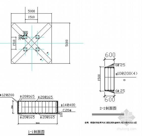 [湖南]住宅小区塔吊基础施工方案(TC5610 TC5510 塔吊基础计算书)