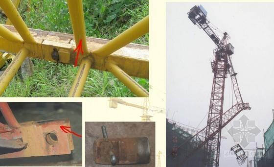 塔机、施工电梯安全检查维修保养及事故案例分析(多图)