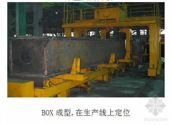 北京某高层钢结构办公楼施工组织设计(结构长城杯)