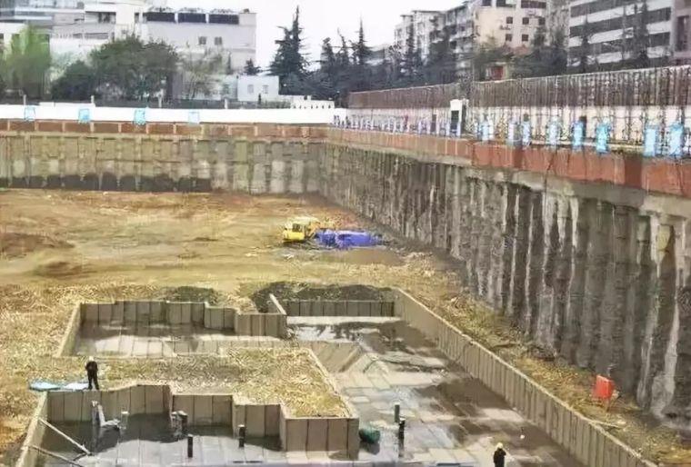 复杂场地的基坑支护难点及降水技术要点_5