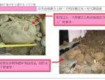 土方工程施工质量通病案例分享