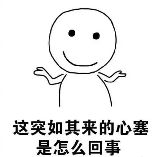 日本的传统房屋,却要中国人来保护?_9