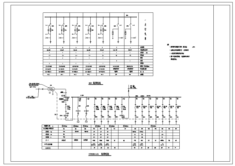[南方]某高层智能型商住楼及商业综合楼电气图