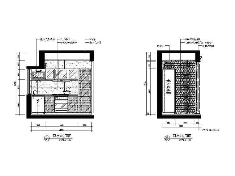 【广东】现代中式风格别墅设计CAD施工图(含效果图)_6