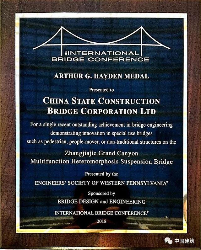 """酷!张家界大峡谷玻璃桥摘得世界桥梁届""""诺贝尔奖""""!"""
