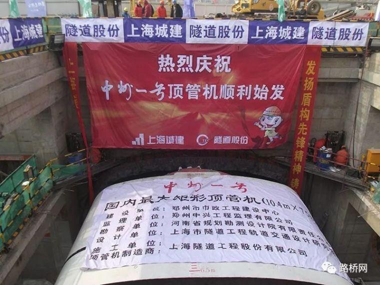 第十五届中国土木工程詹天佑奖颁奖!30项工程获此殊荣!_64