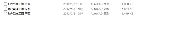 全套欧式风格样板房设计CAD施工图(含效果图)_11