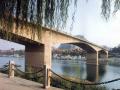 大跨度桥梁发展方向及台湾海峡桥梁方案(65页)