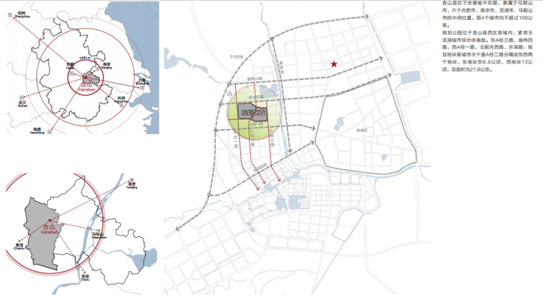 [安徽]含山县山体高差森林公园修建性详细规划设计B-3区域分析