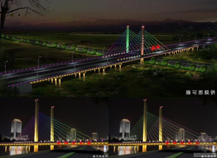 案例欣赏-安阳京港澳大桥照明设计亮化工程