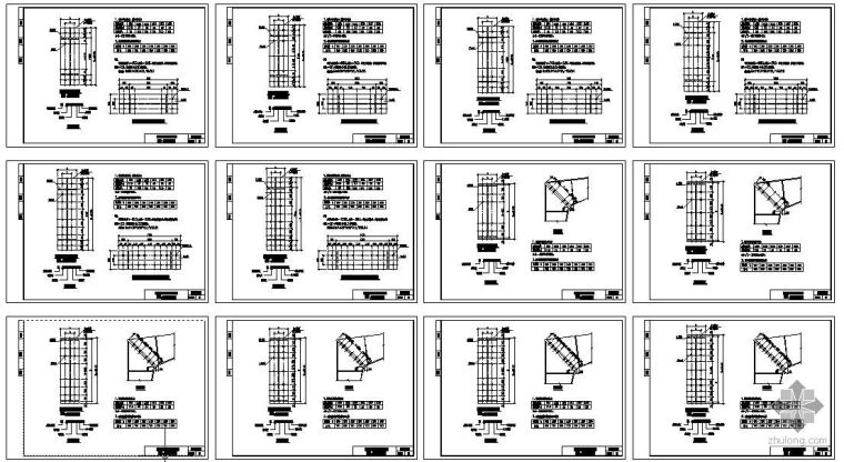 门式刚架轻型房屋钢结构标准图集标准件分册