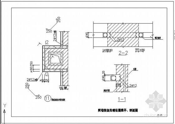 附墙烟囱处增设圈梁平、剖面图节点构造详图