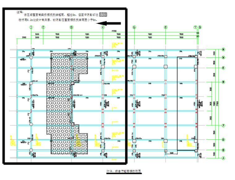 某艺术体育馆高大模板专项施工方案