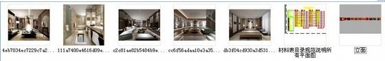 精品时尚简约现代三居室室内装修施工图(含效果图)缩略图