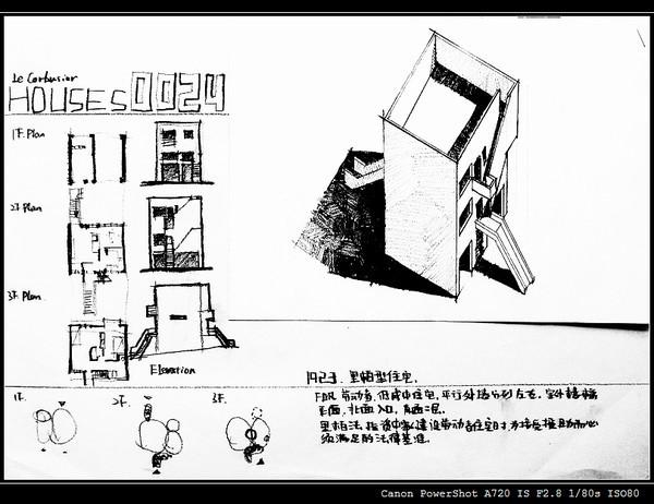 柯布西耶住宅抄绘分析-2.jpg