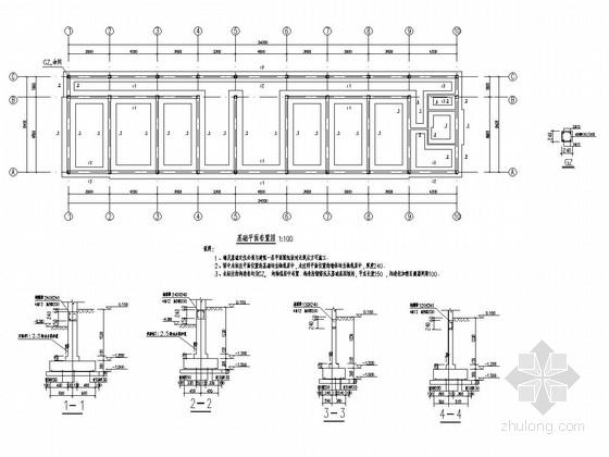 [山东]地上二层砌体结构办公楼结构施工图